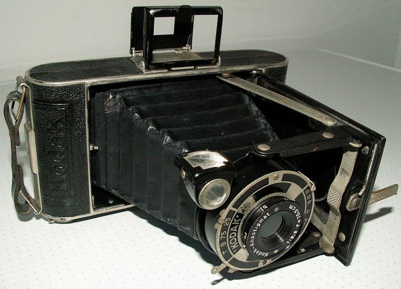 Kodak Aktie Wertlos