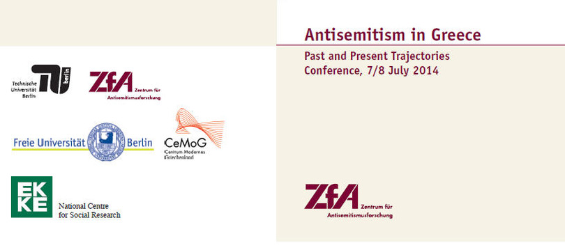 Antisemitism in Greece: Past and Present Trajectories