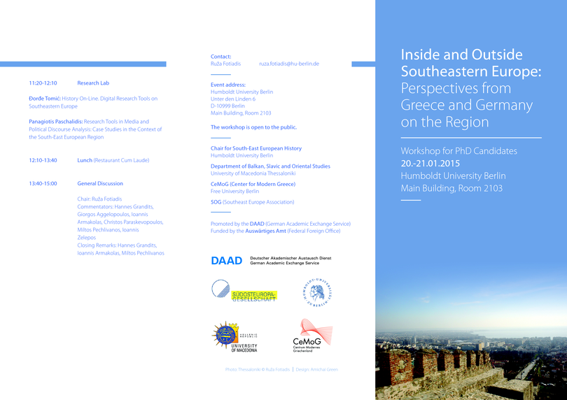 Inside and Outside Southeastern Europe: Perspectives from Greece and Germany on the Region
