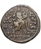 Thrace – local coinage and regional identity: Numismatic research in the digital Age | 15. - 17. April 2015, 10:30 Uhr