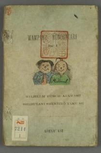 Kulturelle Und Sprachliche Aneignung Im Kontext Mit Max Und Moritz
