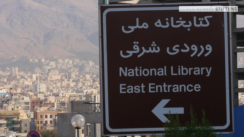 The National Libraries in Tehran - Centres of Knowledge
