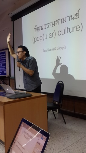 "Nantawat Chatuthai | ""Ideas of Everyday Resistance in Thailand: Intellectuals and New Social Movements Without Guarantees?"""