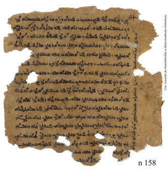 Abendveranstaltung | The rediscovery of Sogdian, lingua franca of the Silk Road